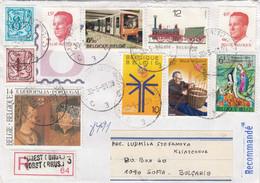 Belgique-04/1991 - 120 BFr. - R-Lettre De Forest(Brux.) A Sofia/Bulgarie - Cartas