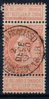 NR 57  MOLENBEEK R. DE LA PRICESSE   USED - 1893-1900 Schmaler Bart