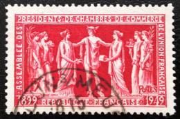 N° 849   OBLITÉRÉS  ( LOT:2467  ) - Oblitérés