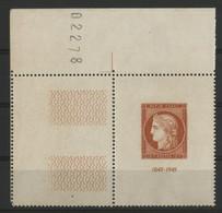 N° 841 COTE 70 € CITEX 10Fr + 100Fr Vermillon Avec Coin De Feuille Numérotée. Neuf ** (MNH). - Neufs