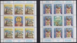 Croatia Republic Of Serbian Krajina 1997 Europa CEPT - Myth And Legends, Sheet Of 9 (Mini Sheet), MNH (**) Michel 81-82 - Kroatië