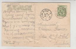 Double Relais - CambronSt Vincent Vers Lombise Sur CP Chats Série 7768 - 1893-1907 Coat Of Arms