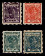 ! ! Elobey - 1907 Stamps Lot - Scott 39, 41, 42 & 43 - MH (TW 35) - Elobey, Annobon & Corisco