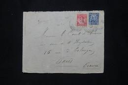 BRÉSIL - Devant D'enveloppe Pour La France En 1906 - L 79911 - Briefe U. Dokumente