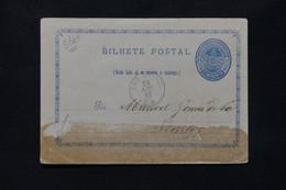 BRÉSIL - Entier Postal De Sao Paulo En 1882 Pour Santos - L 79914 - Enteros Postales
