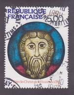 TIMBRE FRANCE N° 2637 OBLITERE - Usati