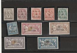 Syrie Série 11 A 20 (20 Tirage 1500 Ex) Avec Charniére * (17 Sans) - Unused Stamps