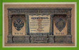 RUSSIE / 1 ROUBLE / 1898 / NEUF - Rusland