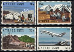 CIPRO - 1976 - RIPRESA ECONOMICA - MNH - Neufs