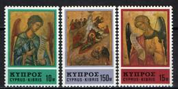 CIPRO - 1976 - NATALE - CHRISTMAS - NOEL - NAVIDAD - WEIHNACHTEN - ICONE: ARCANGELO MICHE E GABRIELE - MNH - Neufs