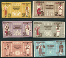 ROMANIA 1958 Regional Costumes Imperforate Set Of 6 Pairs Used  Michel 1738-49B - Usado