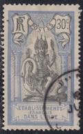 Inde Française - N° 34 (YT) N° 34 (AM) Oblitéré. - Used Stamps