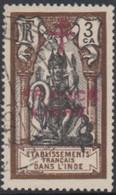 Inde Française - N° 178 (YT) N° 202 II (AM) Oblitéré. - Used Stamps
