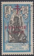 Inde Française - N° 180 (YT) N° 205 II (AM) Oblitéré. - Used Stamps
