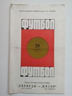 """1967..USSR..VINTAGE PROGRAM..FOOTBALL.LENIN CENTRAL STADIUM. """"TORPEDO""""(USSR)-""""MOTOR""""(GDR) - Programas"""