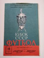 "1965..USSR..VINTAGE PROGRAM..FOOTBALL.LENIN CENTRAL STADIUM.USSR CUP.. ""SPARTAK""(MOSCOW)-""DINAMO""(MINSK) - Programas"