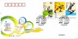 China 2012-13 3rd Asian Beach Games Haiyang 2012 Stamp FDC - 2010-...