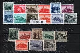 1941/1942 PARCEL Stamps / Colis I+II (car; Motorcycle; Train ) Yv.– Colis 1/20 20v.-MNH Bulgaria /Bulgarie - Dienstmarken