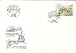 Portugal & FDC Centenary Of The Railway To The North Of The Douro River, Funchal 1977 (1346 ) - Funchal