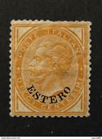 """ITALIA Levante-1874- """"De La Rue Modificata"""" C. 10 S.G. DIF. (Descrizione) - Emissioni Generali"""