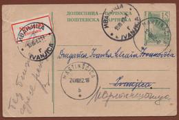 "YUGOSLAVIA, ""NEPOZNAT/INCONNU"" RETOUR LABEL On POSTAL STATIONERY 1962 - Covers & Documents"