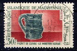 MRT - 220° - PICHET EN CUIVRE - Mauritania (1960-...)