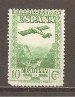 España/Spain-(MH/*) - Edifil  651 - Yvert Aéreo 91 (defectuoso) - Neufs