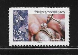 FRANCE  ( FRAU - 168 )  2015  N° YVERT ET TELLIER  N° 1081A   N** - KlebeBriefmarken