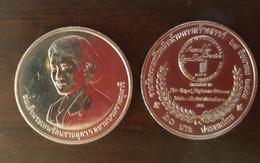 Thailand Coin 20 Baht 2015 WIPO Award For Princess Sirindhorn - Thailand