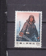 CHINA YT 1864 MNH - Unused Stamps