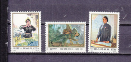CHINA YT 1875/1877 MNH - Unused Stamps