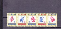 CHINA YT 1878/1882 STRIP FOLD  MNH - Unused Stamps