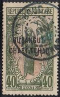 Oubangui-Chari - N° 11 (YT) N° 10 (AM) Oblitéré De Bouca. - Used Stamps