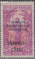 Oubangui-Chari - N° 51 (YT) N° 50 (AM) Oblitéré. - Used Stamps