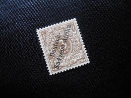 DR 1a  3Pf*MLH - Deutsche Kolonien (Deutsch-Südwestafrika) - 1897 - Mi 10,00 € - Colony: German South West Africa