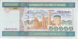 BILLETE DE ARZERBAIYAN DE 50000 MANAT DEL AÑO 1995 (BANK NOTE) - Azerbaïjan