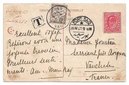 (P84) - UK SG UK N°219 (?) Y&T 107(?) CARD - PORT SAID  => FRANCE 1909 - TAXE FRANCE Y&T 29 - 1866-1914 Khedivato Di Egitto