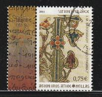 Greece 2011 Mount Athos - Agion Oros - Initial Letters Issue I Used W0670 - Usati