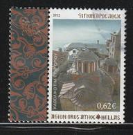 Greece 2012 Agion Oros Mount Athos Katholika Of The Holy Monasteries IV Used W0671 - Usati