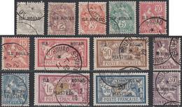 Rouad (Ile De) - N° 4 à 16 (YT) N° 4 à 16 (AM) Oblitérés. - Used Stamps