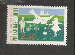 France, 2690b, 2690, Variété : Vélo Sans Cadre Inférieur, Neuf **, TTB, Bicyclette, Oiseau, Cerceau - Variétés: 1990-99 Neufs