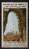 Djibouti 1982 N° PA 168 ** 1350ème Anniversaire, Mahomet, Médine, Grande Mosquée Du Prophète, Islam, Minaret, La Mecque - Djibouti (1977-...)