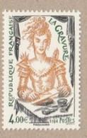 FRANCE 2020 TIMBRE ISSU Du BLOC  La Gravure Timbre NEUF - Unused Stamps