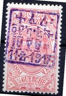 ETHIOPIE- (Poste Intérieure) - 1917 - N° 101 - 1/2 G. Rose Carminé - (Couronnement De L'impératrice Zeoditou) - Etiopia