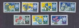 San Marino 1953 Flowers MNH ** - Non Classés