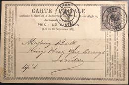 N°77 - Seul Sur Lettre à Destination De Londres - Peu Courant - 1876-1898 Sage (Type II)