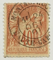 YT 94 (°) SAGE RARE Montastruc Haute-Garonne 1877-80 (type II Inv Sous U) 40c Rouge-orange – 4bleu - 1876-1898 Sage (Type II)
