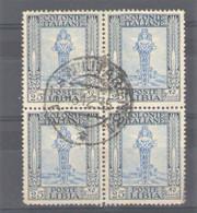 LIBIA 1924 PITTORICA  DENT. 14 S.F. 25 C QUARTINA USATA CENTRATISSIMA - Libye