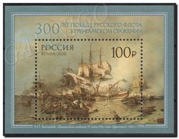 2020-2676 S/S  Russia 300th Anni Of Fleet Victory In The Battle Of Grengam. Painting Of Alexey Bogolyubov. Ships ** - Nuovi
