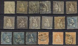 SVIZZERA 1862 - Lotto Di Francobolli Usati (14) - Unclassified